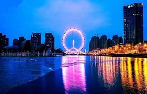 <p><strong>Concurso internacional para estudiantes uia hyp cup 2020, </strong>inspirado en la ciudad china de Yangliuqing, en Tianjin, China</p>  <p></p>  <p style=text-align:justify>Promovido por la Unión Internacional de Arquitectos (UIA) y organizado anualmente por la Escuela de Arquitectura de la Universidad de Tianjin y la Revista de Diseño del Medio Ambiente Urbano (UED), tiene por objeto la Arquitectura en transformación, un tema que explora las tensiones entre la arquitectura. y la ciudad, así como entre arquitectura y naturaleza en un mundo contemporáneo cada vez más interconectado.</p>  <p style=text-align:justify></p>  <p><strong>PARTICIPANTES</strong></p>  <p style=text-align:justify><strong>Estudiantes de inscritos en Escuelas de Arquitectura o programas de estudio de reconocidos oficialmente en el país de residencia.</strong></p>  <p style=text-align:justify></p>  <p><strong>PREMIOS</strong></p>  <p>1º Premio: 15.000 $ (1 equipo)</p>  <p>2º Premio: 4.500 $ (3 equipos)</p>  <p>3º Premio: 1.500 $ (8 equipos)</p>  <p>Menciones especiales</p>  <table border=0 cellpadding=0 cellspacing=0 style=border-collapse:collapse> <tbody> <tr> <td style=width:196.8pt></td> </tr> <tr> <td style=width:196.8pt></td> </tr> <tr> <td style=width:196.8pt><strong>CALENDARIO</strong></td> </tr> <tr> <td style=width:196.8pt></td> </tr> </tbody> </table>  <p style=text-align:justify>30 agosto: fecha límite inscripción</p>  <p style=text-align:justify>20 septiembre: fecha límite presentación propuestas</p>  <p style=text-align:justify>octubre: reunión jurado</p>  <p style=text-align:justify></p>  <p>Más información: <a href=http://hypcup.uedmagazine.net/?r=site&en=1 rel=noopener target=_blank>http://hypcup.uedmagazine.net/?r=site&en=1</a></p>  <p></p>  <p style=text-align:justify><a href=https://www.cscae.com/index.php/servicios58/plataforma-de-concursos-cscae/concursos-destacados/6137-concurso-internacional-para-estudiantes-uia-hyp-cup-2020 rel=noopener target=_blank>https://www.